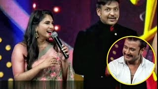 Ramya Proposing Challenging Star Darshan In Live Stage Exclusive Video