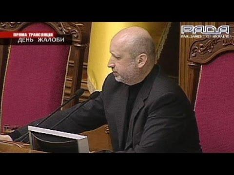 Украина: полномочия президента возложены на Александра Турчинова