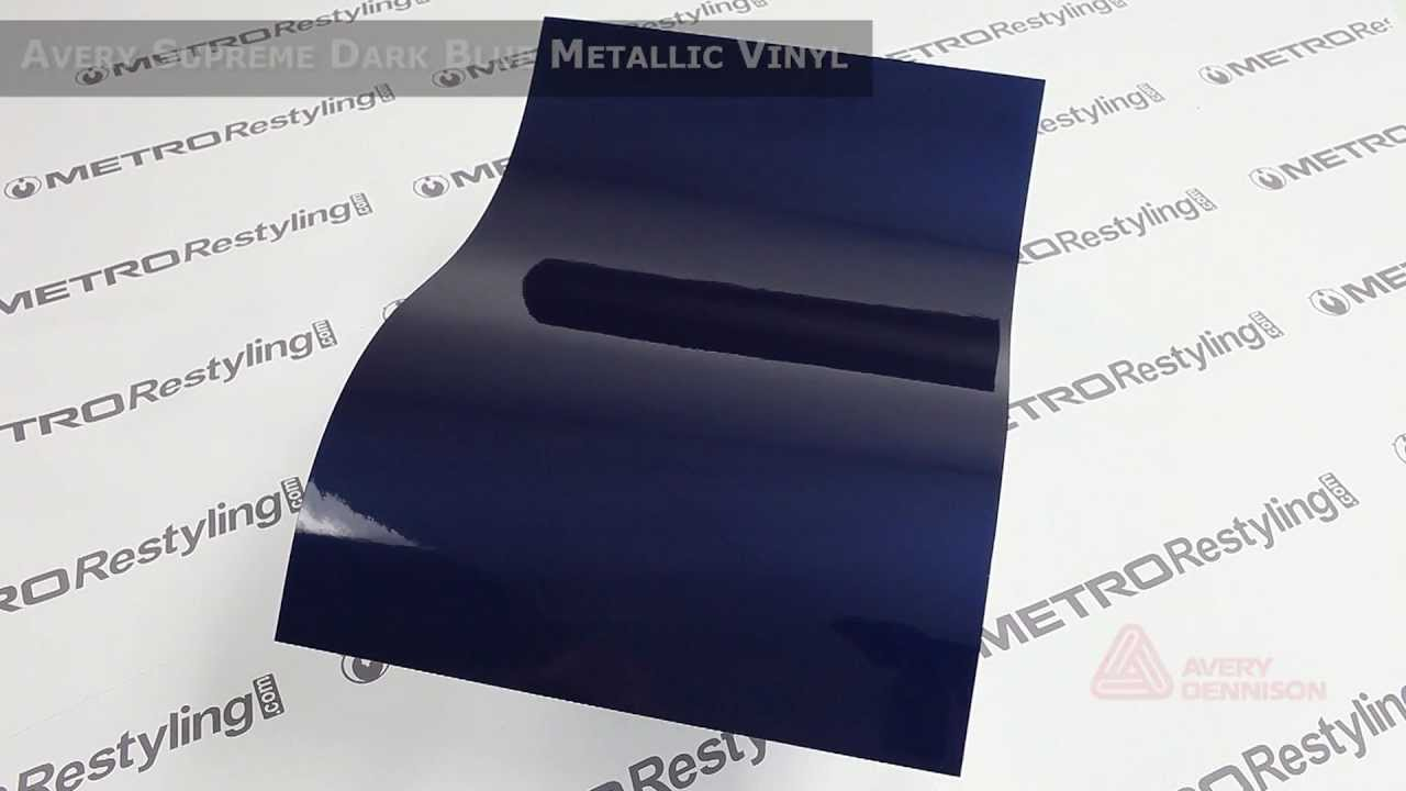 Avery Supreme Wrapping Vinyl Film Gloss Dark Blue Metallic - YouTube