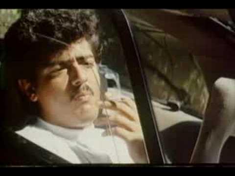 Yaro yar yaro... -  Ullasam(1997) thumbnail