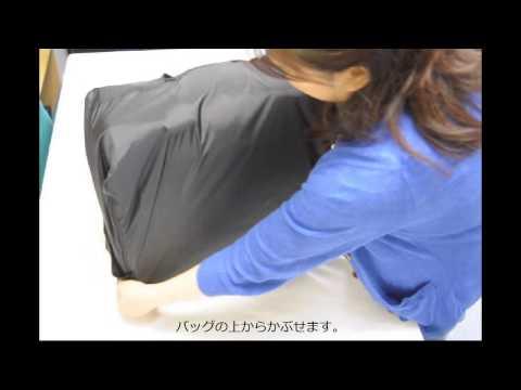 バッグのサカエ ビジネスキャリーバッグ用 レインカバー 使い方
