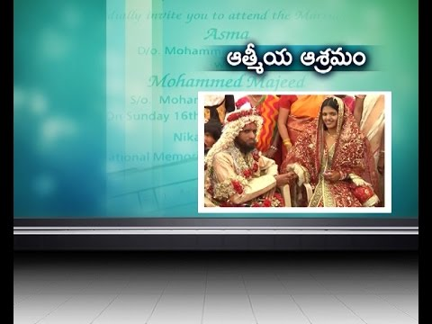 ETV Special Story On Services Of Kasturba Trust Of Hyderabad