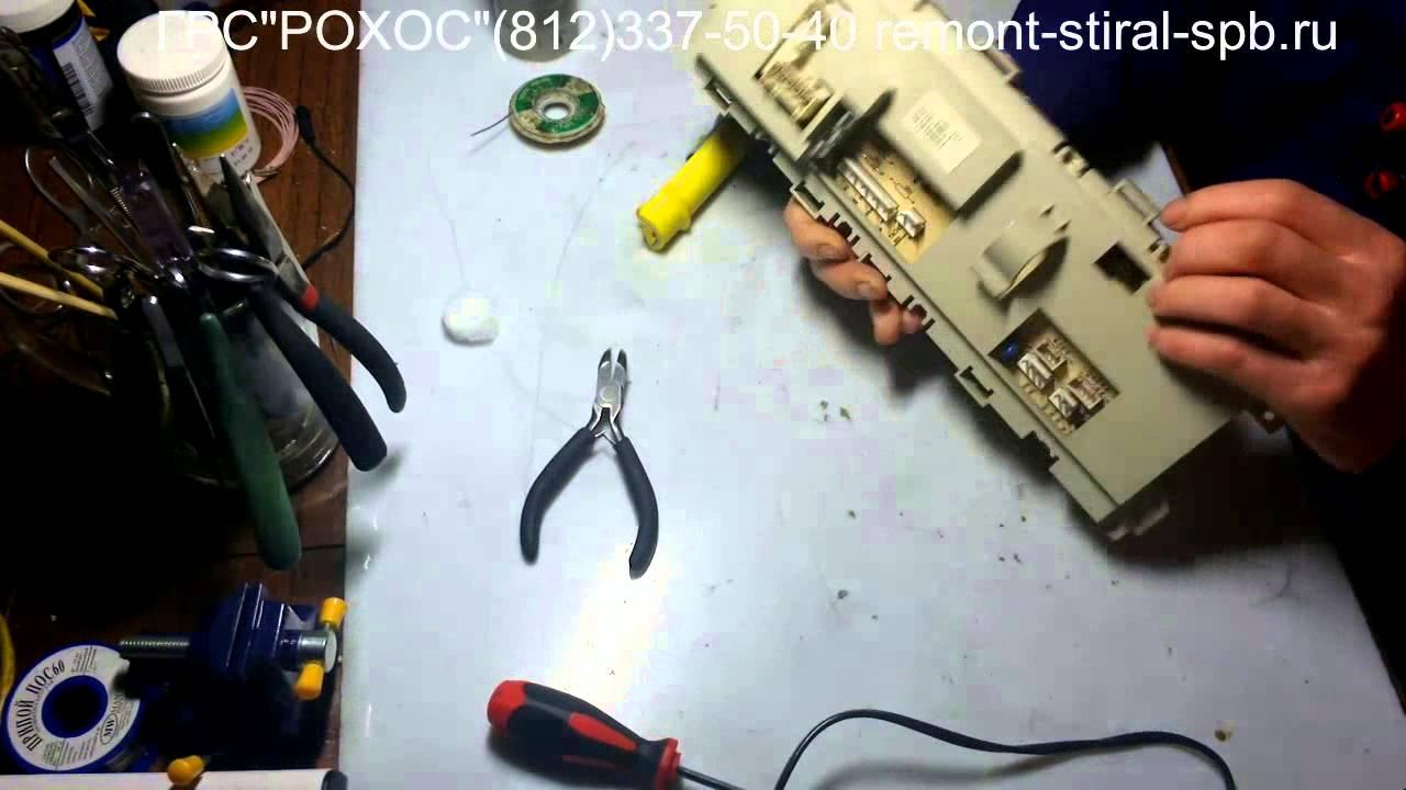 инструкцию стиральная машина вирпул awg 853