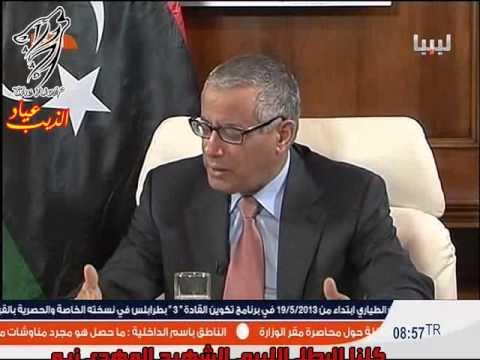 من مقابلة رئيس الحكومة علي زيدان أهم ما قيل .