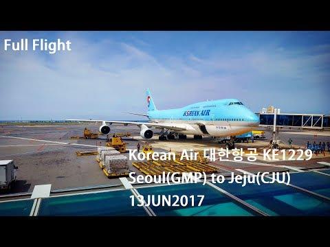 [Korean Air 대한항공] Seoul/Gimpo to Jeju | B747-400 | KE1229 | Full Flight | First Class Sleeper