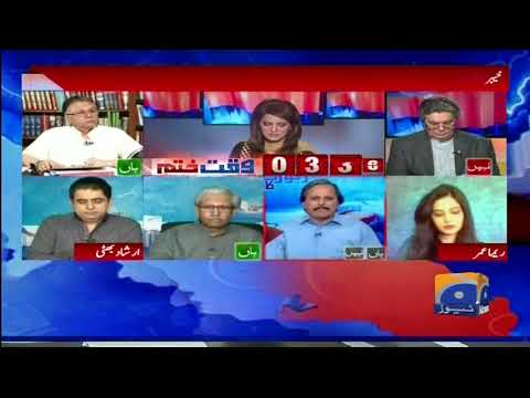 Report Card - 21 May 2018 - Geo News