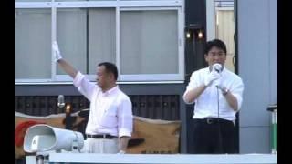 幸福実現党 林雅敏、大江康弘 街頭演説(2/4)岡山 2010 7 7.