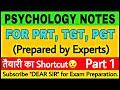 (Part 1) DSSSB Psychology Child Development in Hindi Pedagogy for dsssb prt tgt pgt reet