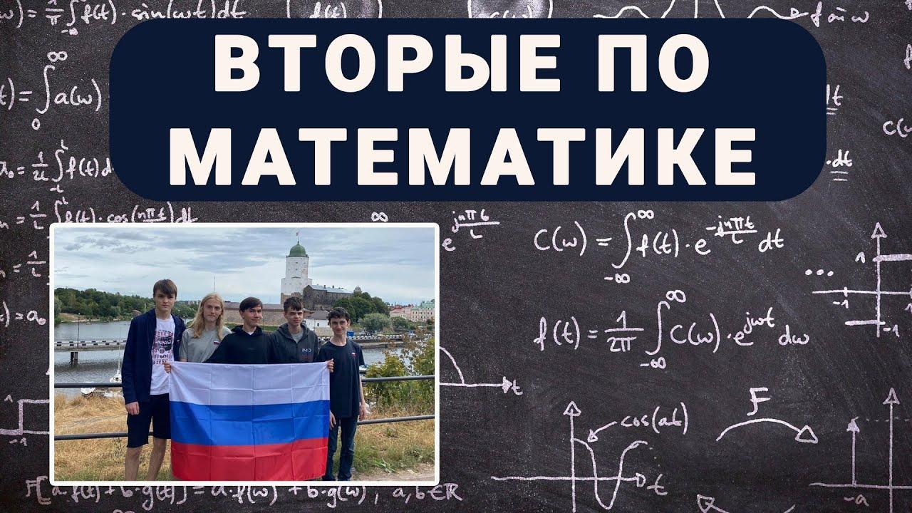 Фурор на мировых олимпиадах / Рекорд по потреблению свинины / МВФ хвалит экономику России