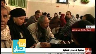 «الصحة»: 6 % من المصريين مصابين بـ«فيروس سي».. وممارسات علاج البلهارسيا سبب انتشارها