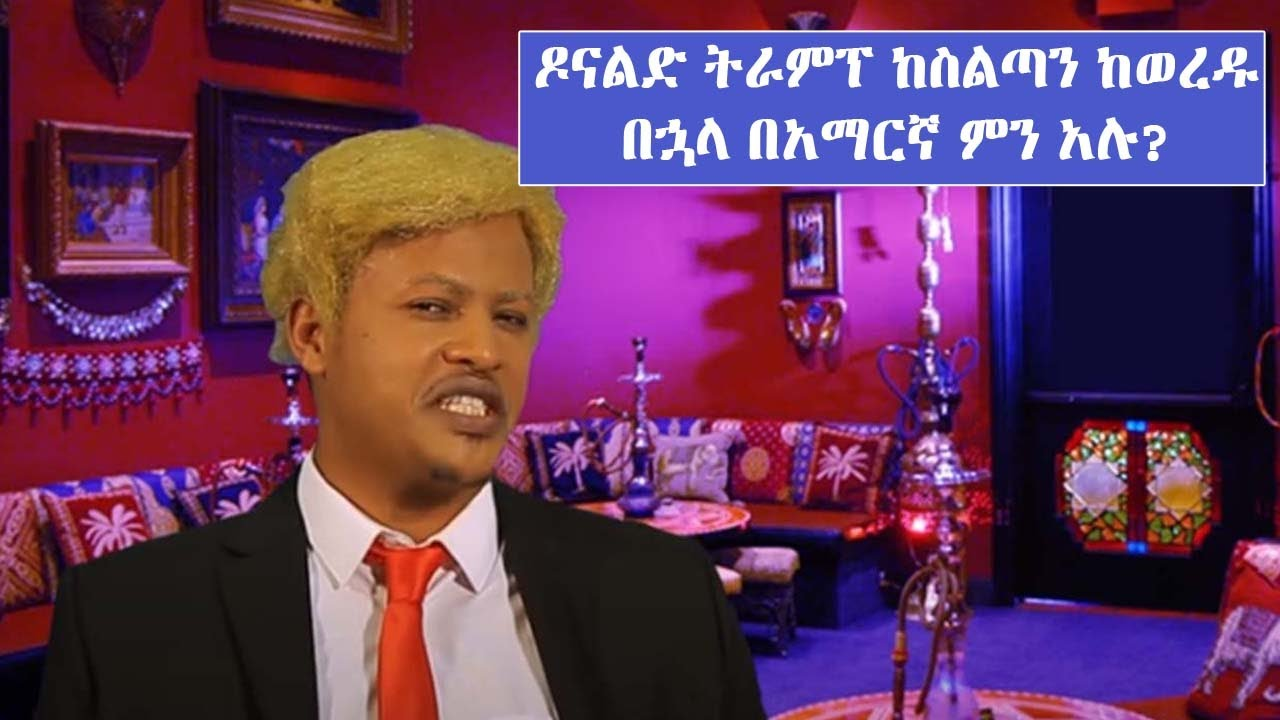Comedian Jammi new funny comedy