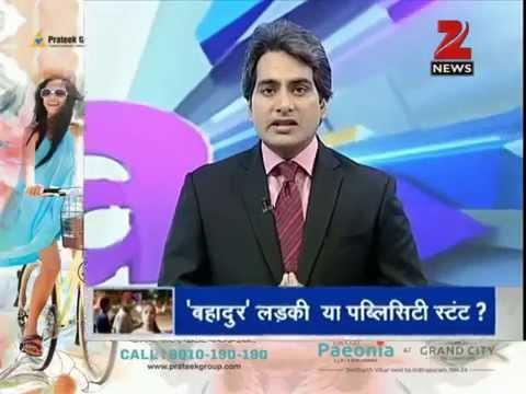 DNA: Hindu population down below 80%, Muslims at 14%