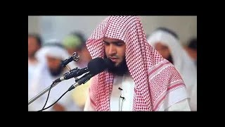 Best Quran Recitation | Emotional Recitation | amazing crying by Sheikh Salman Al Utaybi ||  AWAZ