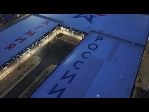 Многофункциональный медицинский центр Минобороны России в Петропавловске-Камчатском