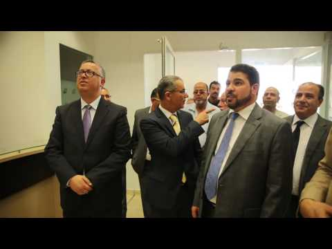 INAUGURATION BANQUE TUNISO-LIBYENNE AGENCE NABEUL