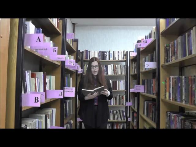 Изображение предпросмотра прочтения – КристинаГарбуз читает произведение «Верьте мне, обманутые люди...» К.Д.Бальмонта