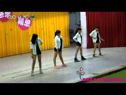 104年溫馨五月天母親節慶祝活動 - 八年級舞蹈表演 - YouTube