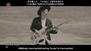 Download 7!! (Seven Oops) - Centimeter MV [Japanese/Romaji/English sub] MP3 song and Music Video
