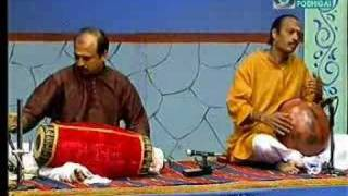 rAma nAmamE - dEsh - Adi - tanjAvur shankara iyer