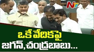 YCP MLA Kona Raghupathi Elected as Deputy Speaker of AP Assembly | NTV