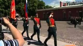 Первый развод караула в Петропавловской крепости(Видео телеканала 100 ТВ, 4 июня 2011 года В состав караула входятсвыше 30 военнослужащих роты Почетного караула..., 2011-06-22T07:50:55.000Z)