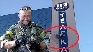 Теракт в Киеве! Дмитрий Ярош!