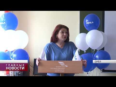 В ОГУ имени Тургенева открылся ещё один компьютерный класс