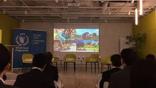 WFP Innovation Accelerator in Tokyo: Tanzania Innovation Hub