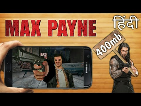 400mb maxpayne lite download highly compressed on android real and genuine video youtube. Black Bedroom Furniture Sets. Home Design Ideas