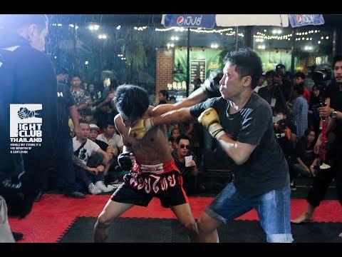 FIGHT CLUB THAILAND อินดี้ปิ่นเกล้า ตี๋บูรพา(Tee burapa) x ปราโมทย์(Pramote) คู่ที่ 441