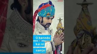 New Rajasthani WhatsApp status | Marwadi status | Rajasthani super hot Marwadi song