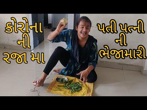 વીજુડી ની છોકરી એ ઘર માથે લીધું    feat. Vijudi    S.Sagar