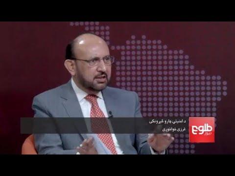 Former Defence Minister