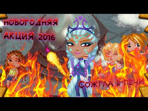 Смертельный архив - видео и фото Русские знаменитости