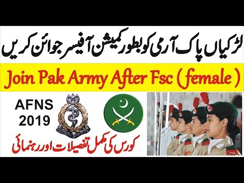 Pak Army Afns Admissions 2019 – Dibujos Para Colorear