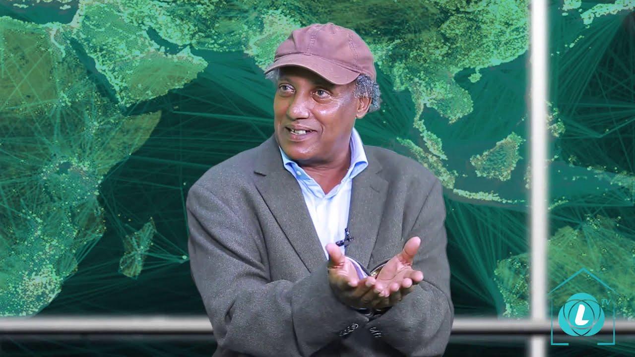 LTV WORLD: LTV SHOW : ሽመልስ አብዲሳ አስደምሞኛል (ዶ/ር ዳኛቸው አሰፋ) - ክፍል 2