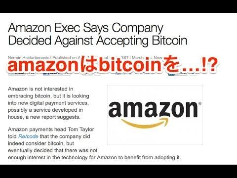 Bitcoin News ビットコインニュース #69 by BitBiteCoin.com