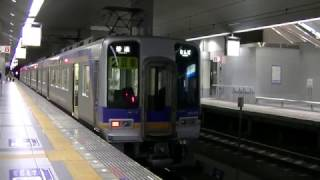 南海2000系ズームカー 関西空港駅発車 2016年放送更新後