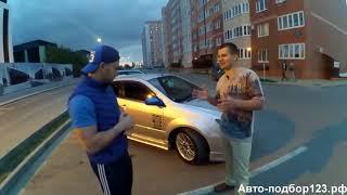 Авто за 300   400 тысяч рублей! Toyota WiLL VS 4WD! Автоподбор  Краснодар