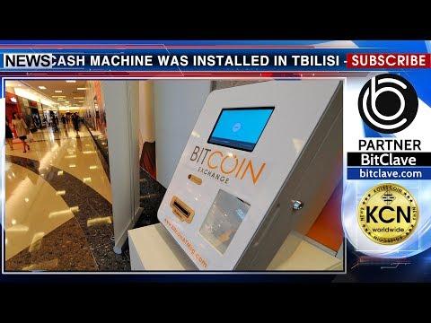 Cash machine and Georgian lari
