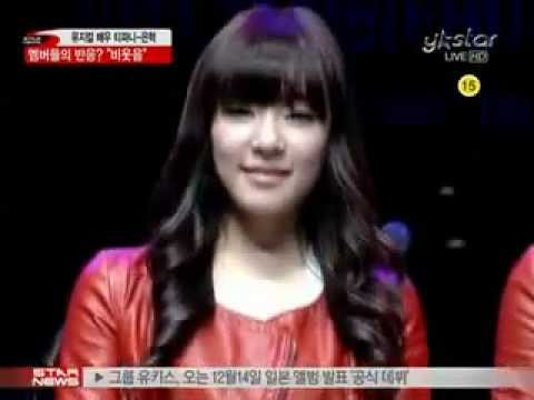 111109 Tiffany SNSD - News - 'FAME' the Musical Showcase