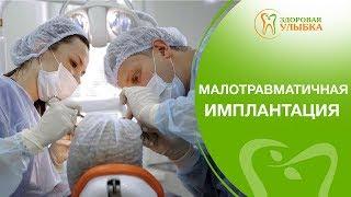 видео Шаблон для хирургов, врачей, медицинских центров
