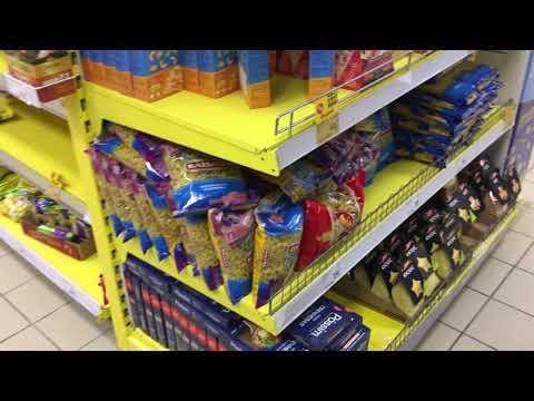 №518 В Пятёрочке | ЦЕНЫ в МОСКВЕ на продукты | Каждодневные покупки