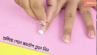 How To Do The Perfect Professional French Manicure,How To Do The French Manicure At Home