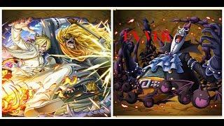 OPTC JAPAN : GERMA V.2 VS EX MORIA COLO 50 STA