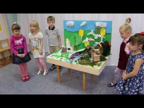 Как сделать детскую книгу со сказками