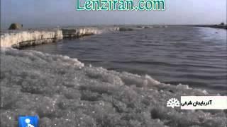 University professor call for saving Lake Urmia : Divert a part of water irigating Iraq !