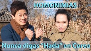 19 Palabras del Coreano parecidas al Español | NUNCA digas HADA en Corea
