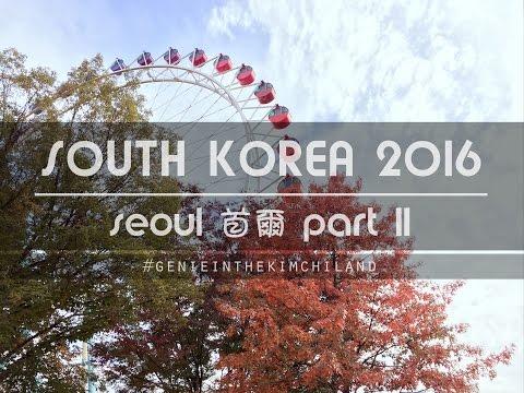 【旅遊VLOG】韓國首爾 · SOUTH KOREA SEOUL (PART 2) | 愛寶樂園一日遊 + MUSIC BANK音樂放送初體驗