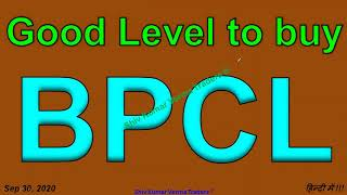 Why BPCL Share is Falling? Why Bpcl stock is down? Bpcl Target. BPCL LIMITED Bpcl share news